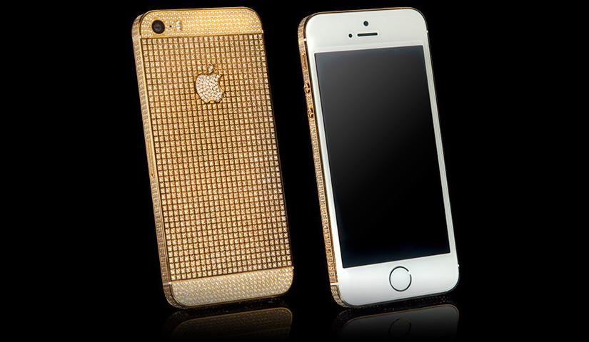 iphone5s_supernova_gold_1