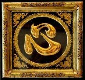tranh mạ vàng chữ tâm