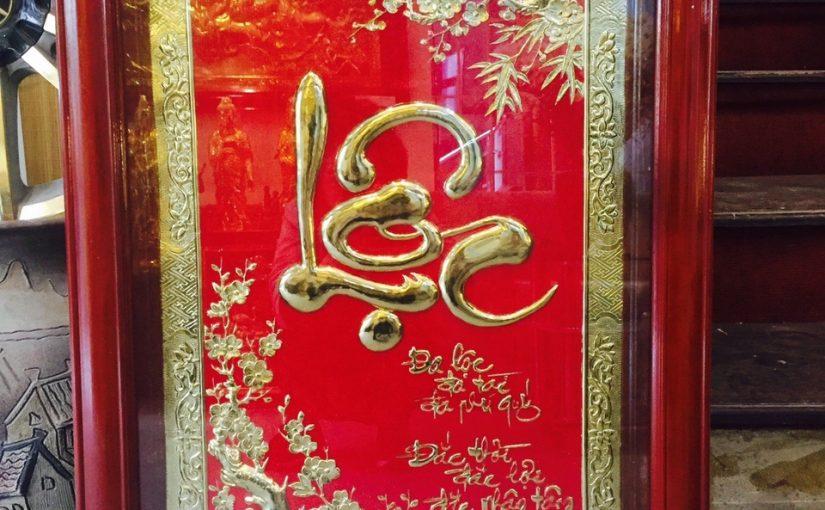 Tranh thư pháp chữ Lộc mạ vàng